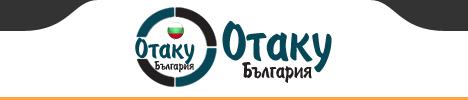 Отаку България