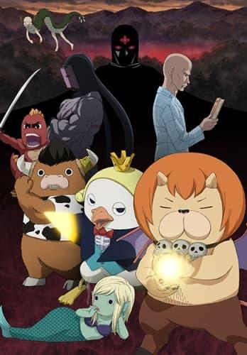Yondemasu yo, Azazel-san. Z (Season 2)